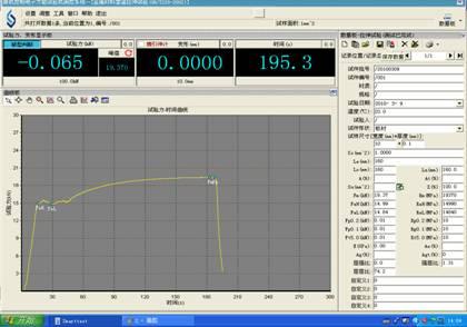 电子式万能试验机(微机控制*保温材料*门式结构)