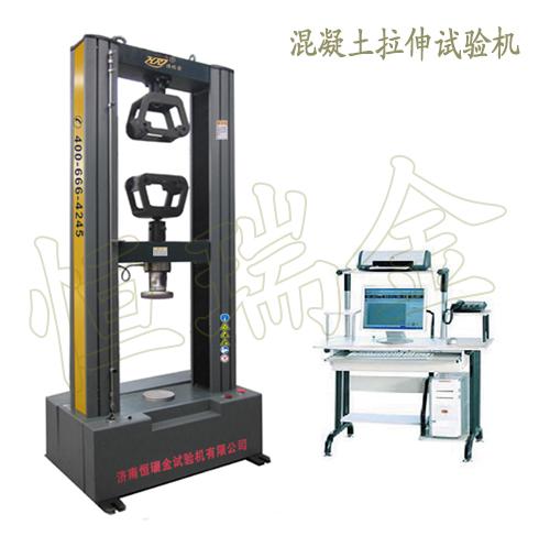 电路板采用光电隔离设计,抗干扰能力强. 7. 宽泛的测试速度,0.
