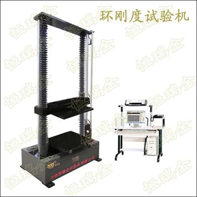 印刷电路板的剥离,弯曲强度,紧固件性能试验. 6.