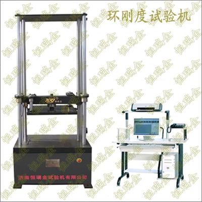 玻璃钢压板机控制电路图