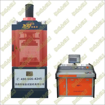 YAW-2000B/3000B型微机控制电液伺服压力试验机
