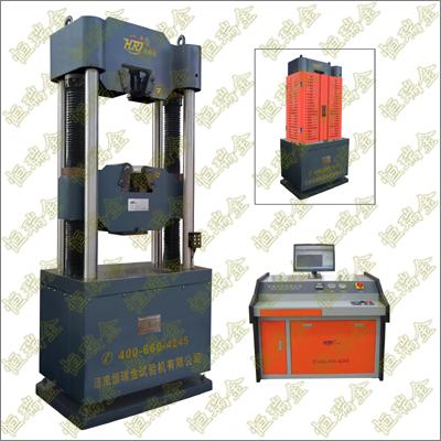 WAW100-10000KN电液伺服油源控制柜