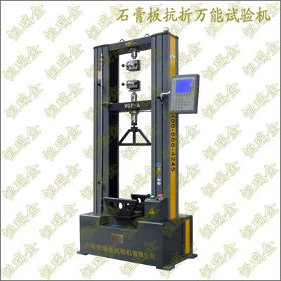 光缆接线盒扭转 土工布保温材料试验机等