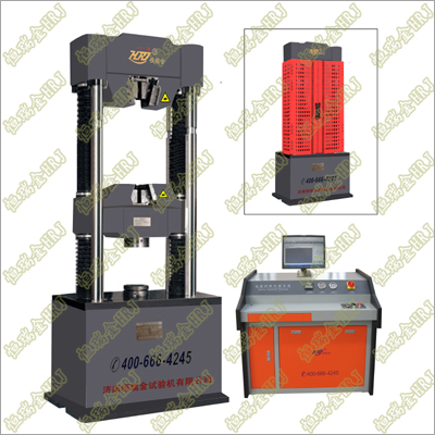WAW-1000J微机控制电液伺服万能试验机(精密型)