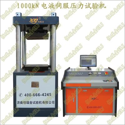 >> yaw-g系列300kn600kn1000kn微机控制电液伺服压力试验机 四立柱图片