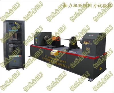 MGNZ-500/200锚杆轴力扭矩锚固力试验机(force
