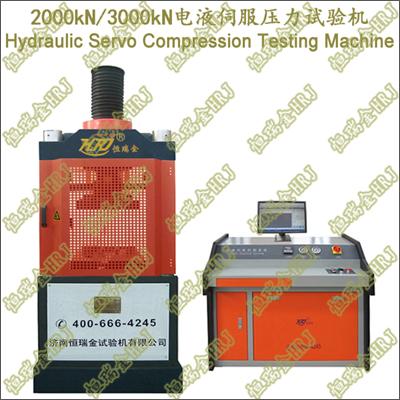 YAW-2000B